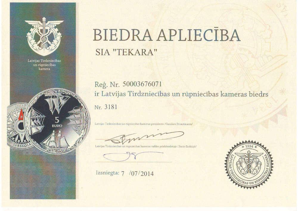 SoftekSim Chamber of Commerce Certificate